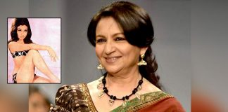 Sharmila Tagore On Her 1996 Controversial Bikini Shoot!
