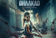 Soham Rockstar Entertainment's mega actioner DHAAKAD starring Kangana Ranaut to release in cinemas on Gandhi Jayanti weekend 2021, New Poster Out!