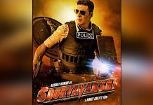 Sooryavanshi Releasing On Holi- Reports