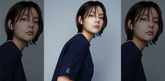 South Korean Actress Song Yoo-Jung Dies At 26, Fans Offer Heartfelt Condolences