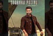Suriya's Soorarai Pottru Joins Oscars Race In Multiple Categories, Interesting Details Inside