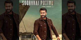 Suriya's Soorarai Pottru Joins Oscars Race In Multiple Categories, Interesting Details Inside