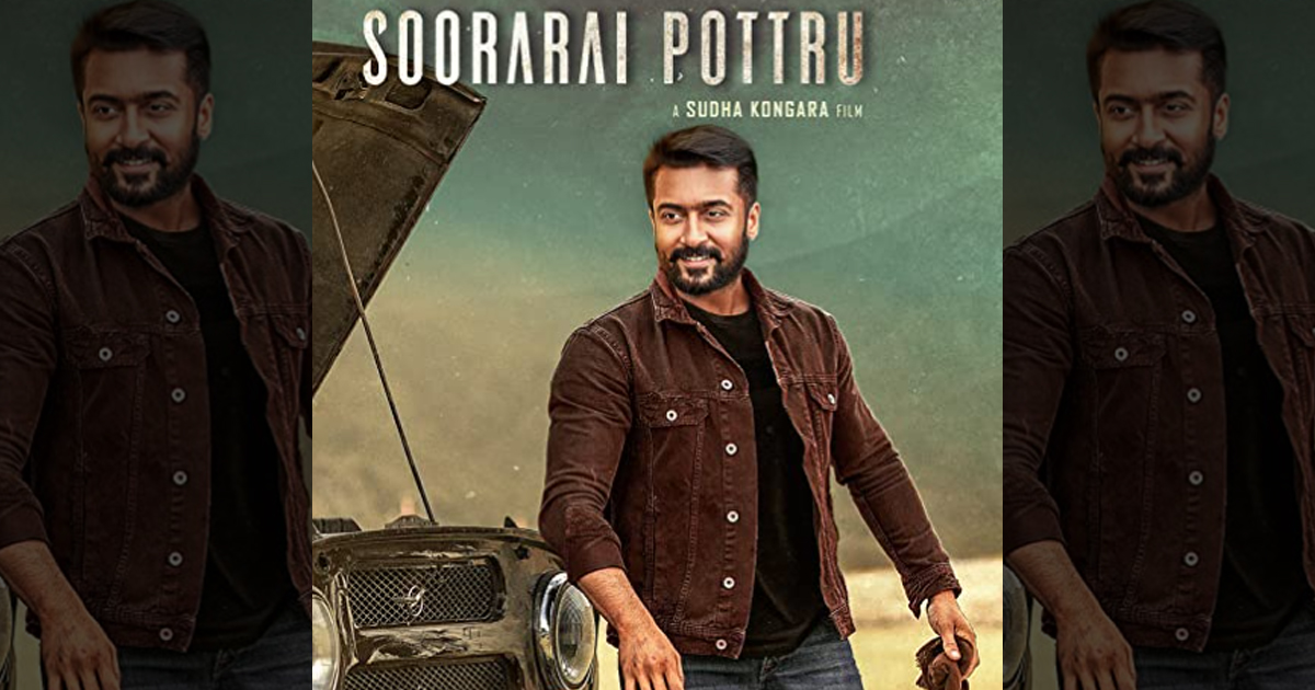 Suriya's Oscar Gets Submitted By Oscars In Multiple Categories