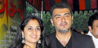 Thala Ajith & Shalini's Unseen Picture With Michael Jackson's Look-Alike Is Doing Rounds On The Internet