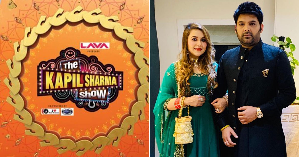 The Kapil Sharma Show To Go Off-Air On This Date!