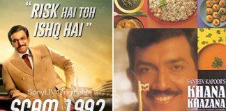Find Out What's The Common Factor Between Scam 1992 & Khana Khazana (Photo Credit - Scam 1992 /IMDb/Khana Khazana/Twitter)