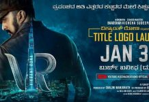 Title logo of Kichcha Sudeepa's Vikrant Rona to be launched at Burj Khalifa