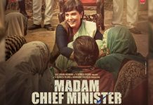 Trailer Madam Chief Minister: Richa Chadha in a powerful political drama