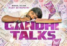 Vijay Sethupathi set for Bollywood debut in silent film