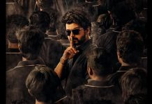 Thalapathy Vijay & Vijay Sethupathi's Master Full Movie Leaked Online