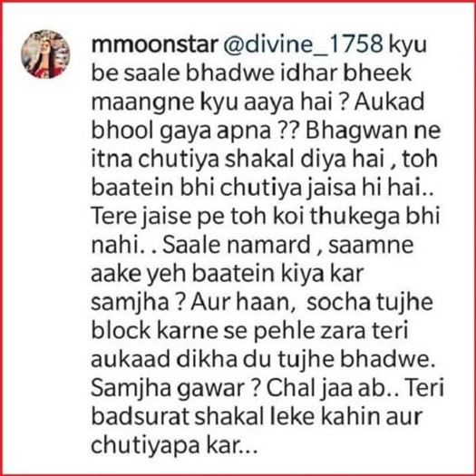 Munmun Dutta Hits Back At The Troll