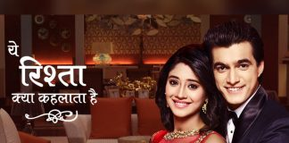 Yeh Rishta Kya Kehlata Hai completes 12 years on Jan 12