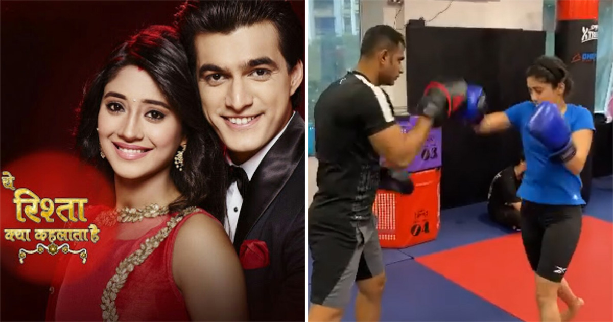 Yeh Rishta Kya Kehlata Hai: Shivangi Joshi aka Sirat's Boxing Practise Video Is Pure Motivation