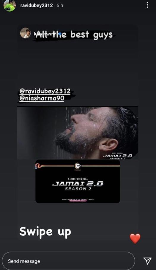 Celebrity Responses To The Trailer Of Jamai 2.0