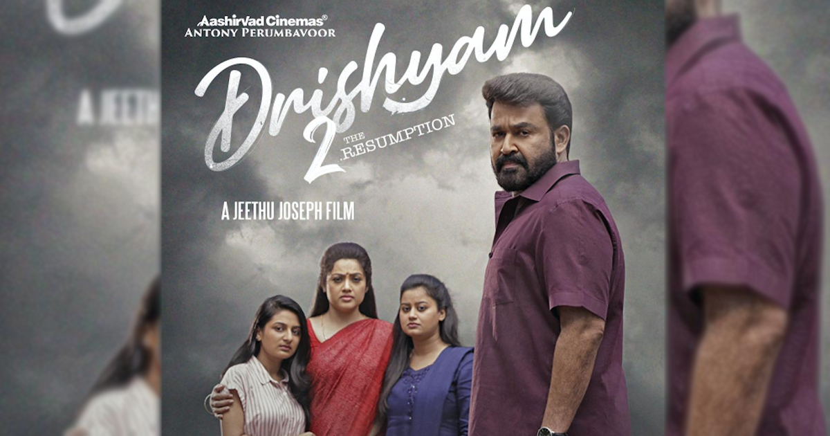 5 reasons why Drishyam enjoys an ever-increasing fandom around the world