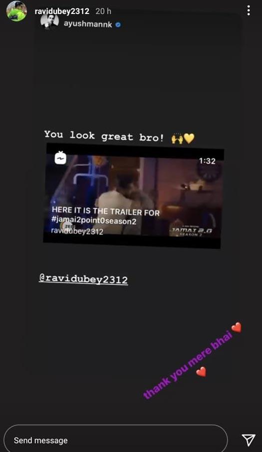 Ayushmann Khurrana's Response To The Trailer Of Jamai 2.0 Season 2