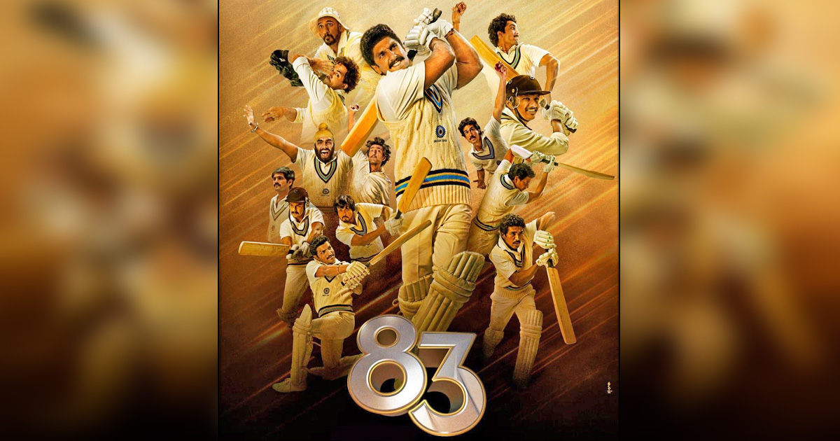 83: Ranveer Singh Starrer To Release Aiming For An Auspicious Day For Its Release