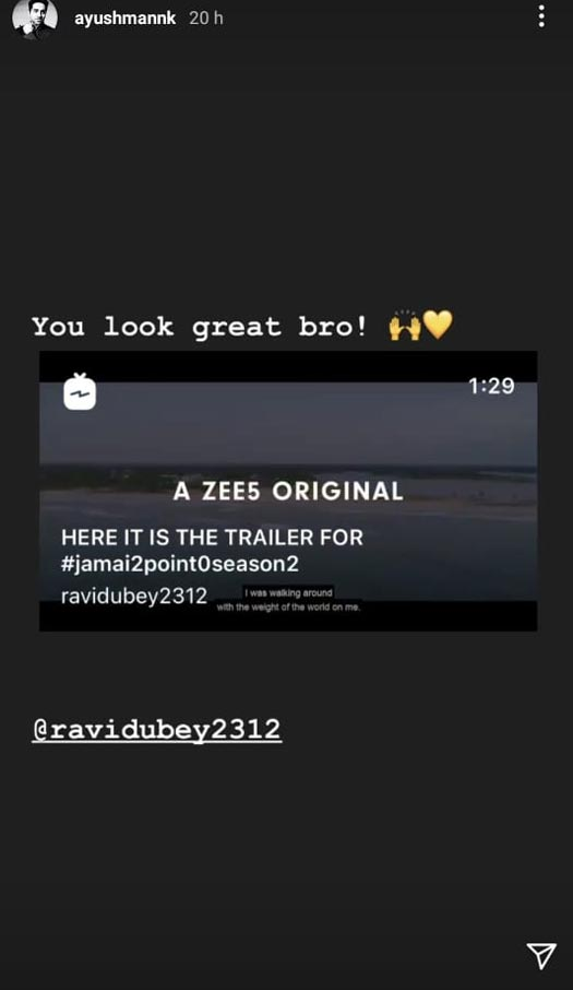 Celebrity Responses To The Trailer Of Jamai 2.0 Season 2