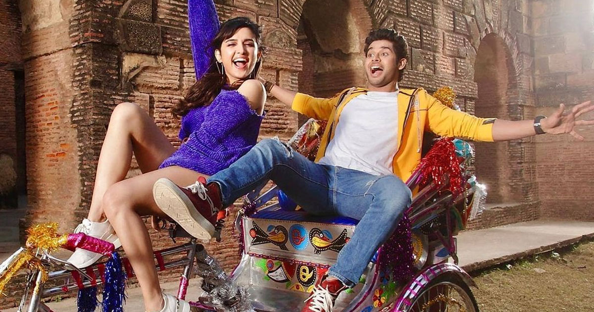 """Abhimanyu Dassani On Film 'Nikamma': """"It's An All-Out Action Entertainer"""""""