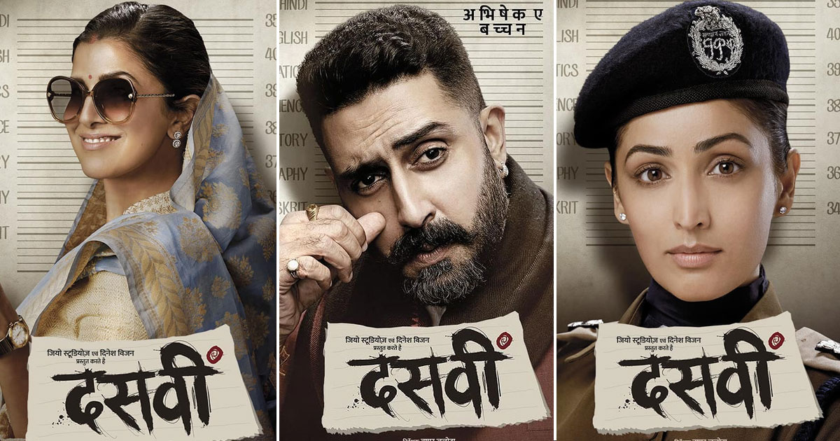 Dasvi: Abhishek Bachchan & Others Begin Shooting In Agra Central Jail