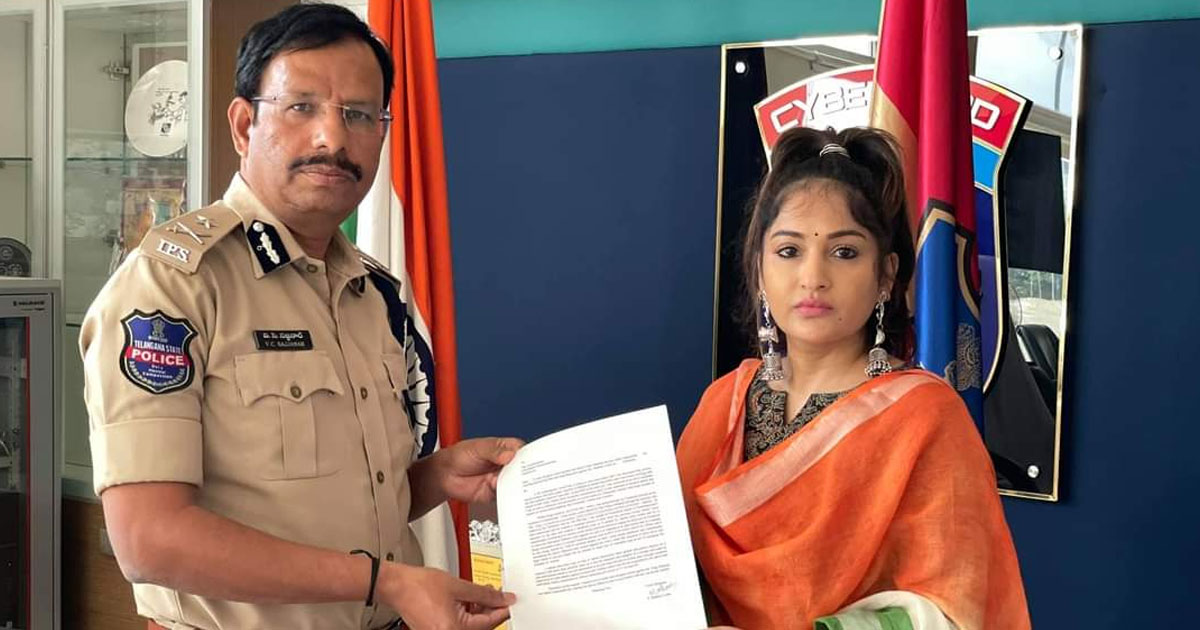 "Maadhavi Latha Reports Abusive Social Media Posts To Police, Says ""I Can't Take This Anymore"""
