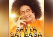 Anup Jalota to star in and direct sequel of 'Satya Sai Baba'