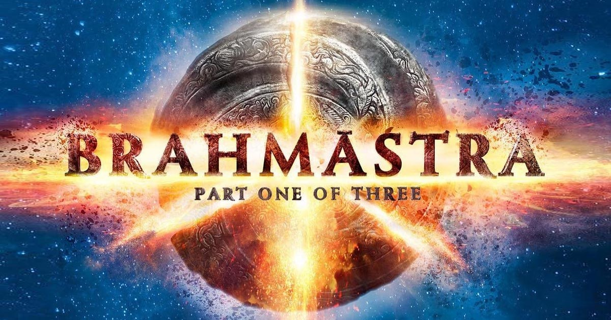 Brahmastra On The Way To Be A Universe?
