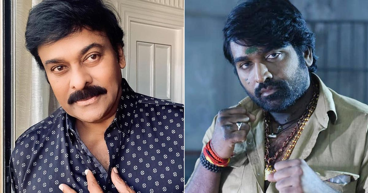 Chiranjeevi Reviews Vijay Sethupathi's Performance In Master & Here's What He Said!