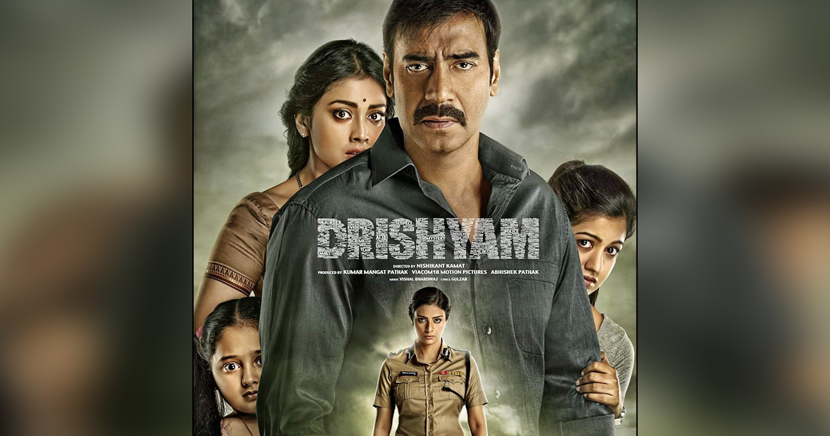 Drishyam 2 Will Be Remade In Hindi But Will It Have Ajay Devgn In Lead?