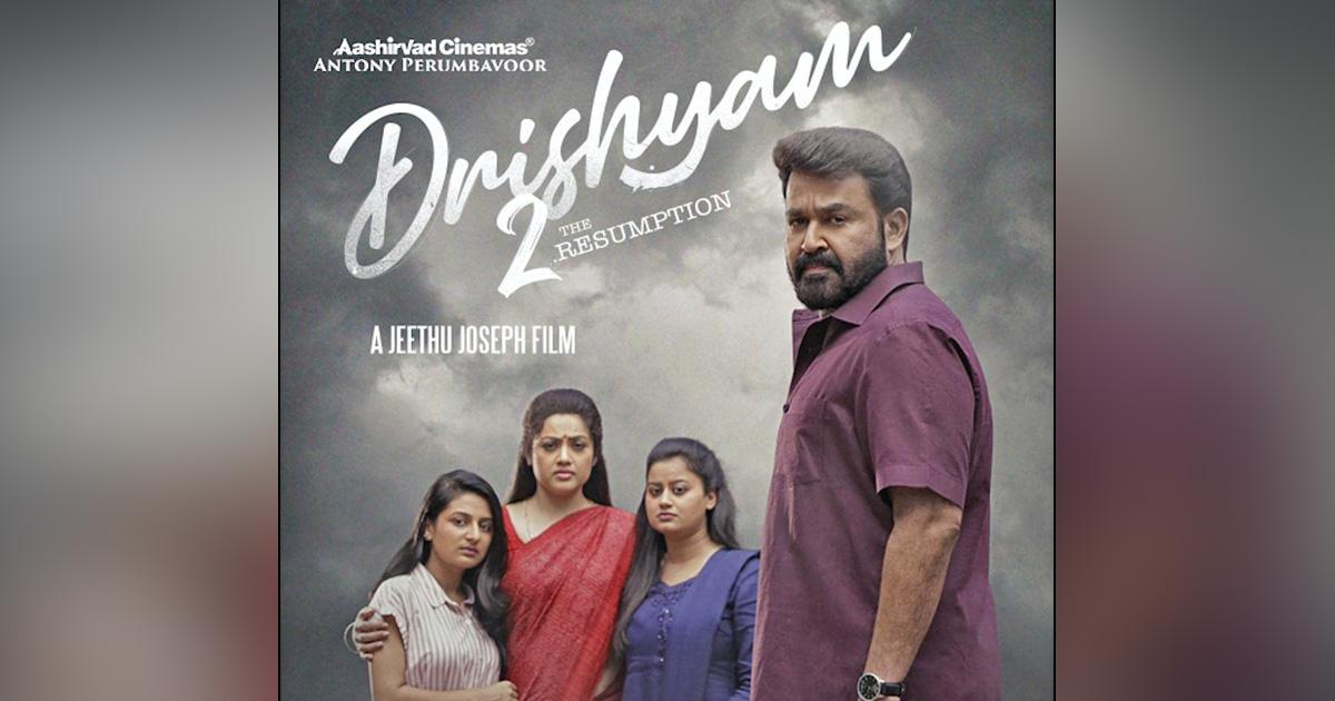 Ajay Devgn To Make A Comeback As Vijay In Drishyam 2? Hindi Rights Already Grabbed By The Same Producer!