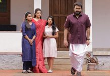 Drishyam 3 Is Almost Happening Reveals Antony Perumbavur