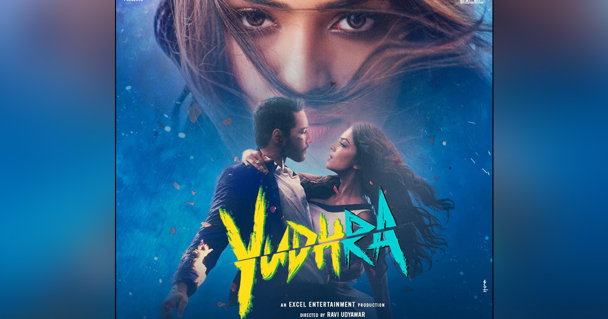 Yudhra: Siddhant Chaturvedi & Malavika Mohanan Come Together For An Action Packed Thriller, Watch Teaser Now!