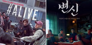 From #Alive To Metamorphosis: Here Are 5 Best Korean Horror Movies To Watch On Netflix