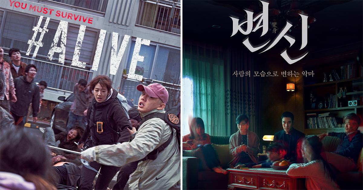 #Alive To Metamorphosis: Take A Look At Best Korean Horror Movies Streaming On Netflix
