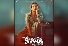 Gangubai Kathiawadi Is One Of The Most Awaited Films This Year
