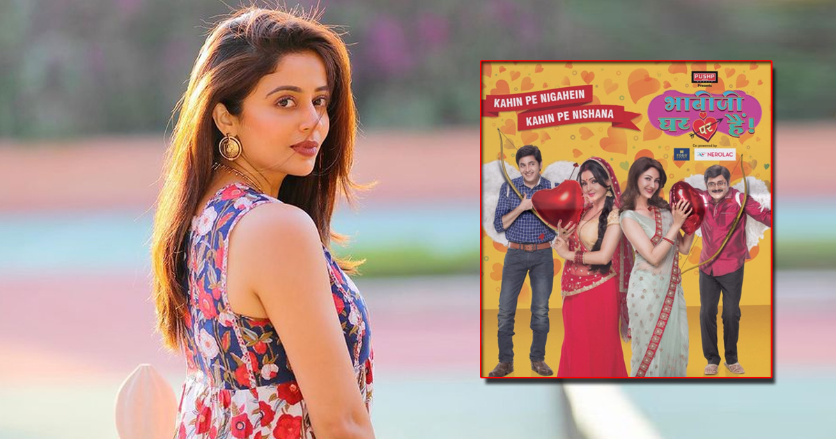 Here's How Nehha Pendse Will Be Introduced In Bhabiji Ghar Par Hain!