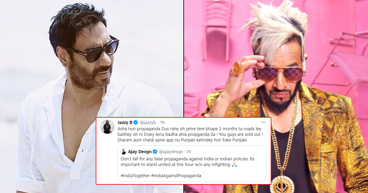 Jazzy B Slams Ajay Devgn Calling Him A 'Fake Punjabi' After His 'Don't Fall For Any False Propaganda Against India' Tweet