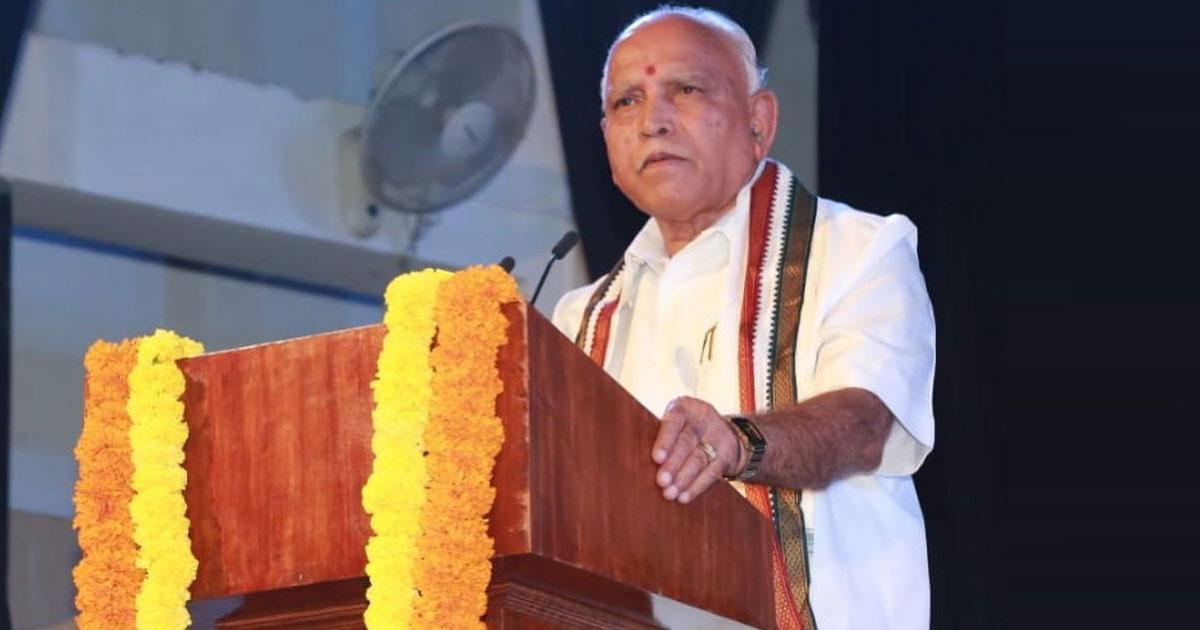 Karnataka finally allows theatres to open fully
