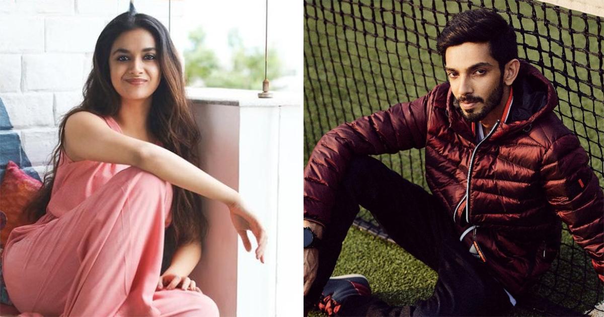 Keerthy Suresh & Anirudh Ravichander To Get Married This Year?