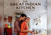 Koimoi Recommends Jeo Baby's Acclaimed The Great Indian Kitchen