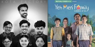 Kota Factory To Yeh Meri Family: 5 TVF Web Series Available To Binge Watch This Weekend