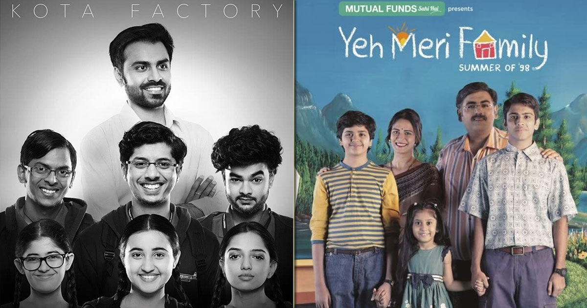 From Kota Factory To Yeh Meri Family: Here Are Best TVF Web Series Available To Binge Watch This Weekend