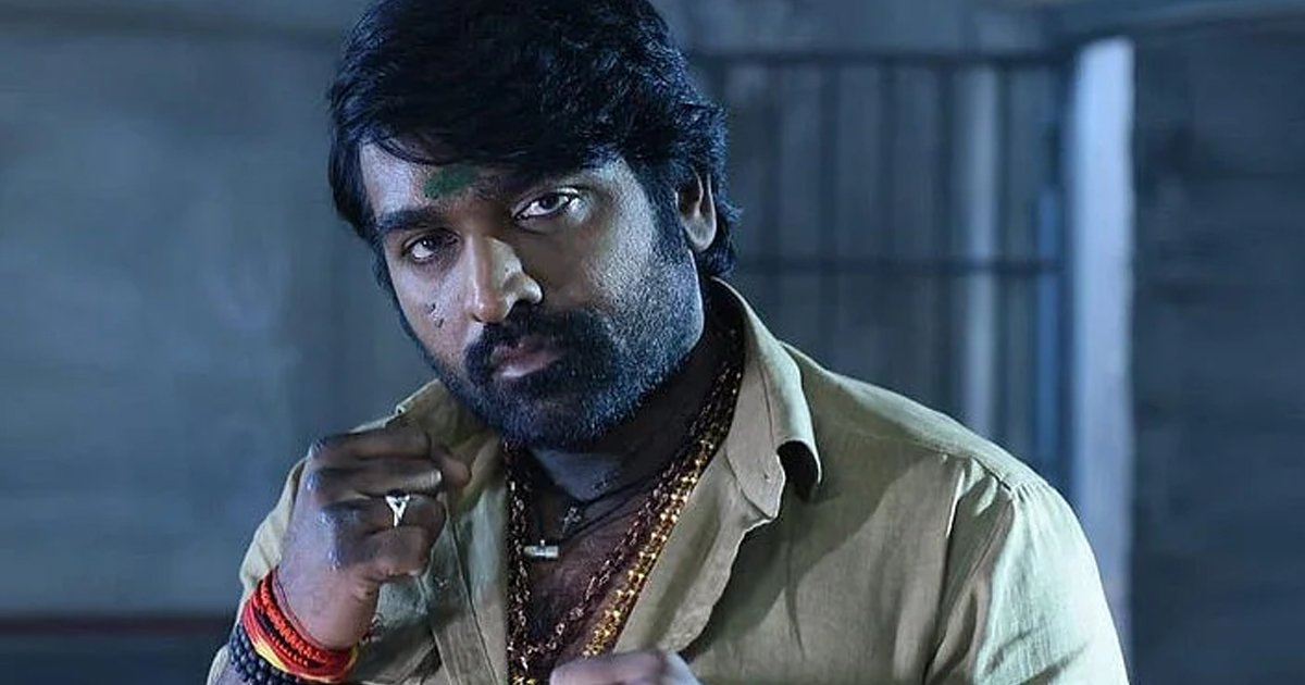 Master: Vijay Sethupathi Talks About His Experience Playing The Role Of Villain Bhavani