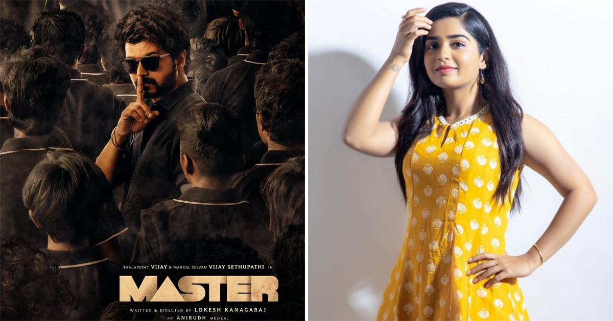 Master: Was Actress Gouri Kishan Responsible For Thalapathy Vijay's Crucial Scene Deleted From The Final Cut? Fans Think So