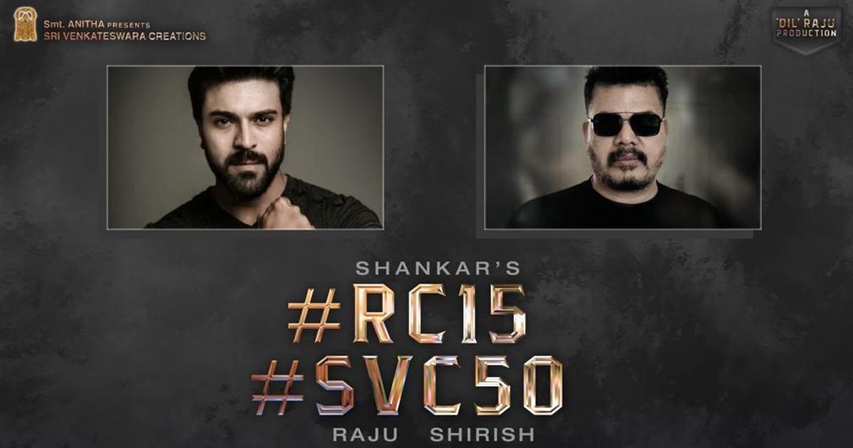 Mega power star Ram Charan joins hands with maverick director Shankar for a massive pan India project!