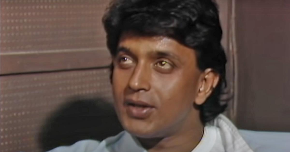 Mithun Chakraborty Old Interview