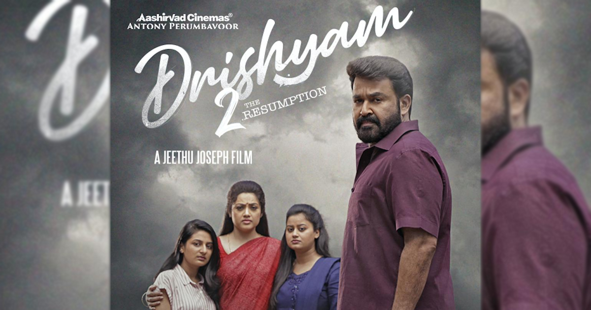 Mohanlal is a Director's Actor, says Drishyam 2 Director Jeethu Joseph