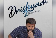OTT Predictions - Mohanlal's Drishyam 2 set to take the biggest opening for a Malayalam OTT premiere