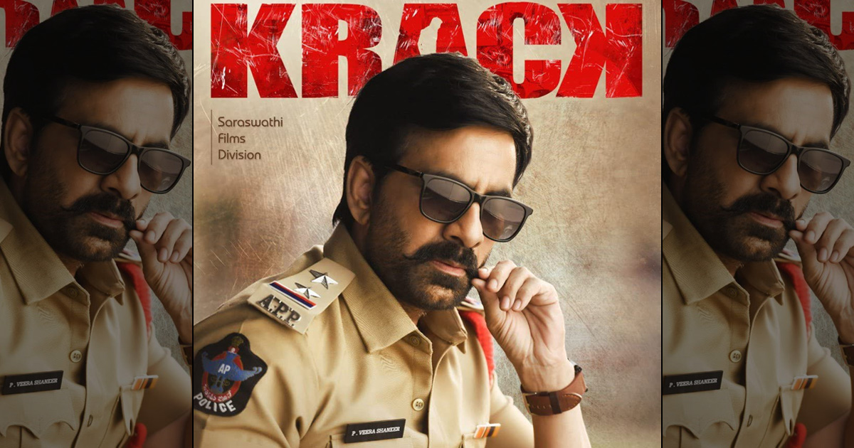 Krack Prediction (OTT): Ravi Teja Starrer On Its Way To Take A 'Krack'ling Start, Set A Huge Record