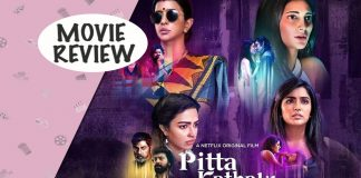 Pitta Kathalu Review: Netflix's First Telugu Anthology